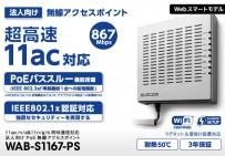 WAB-S1167-PS